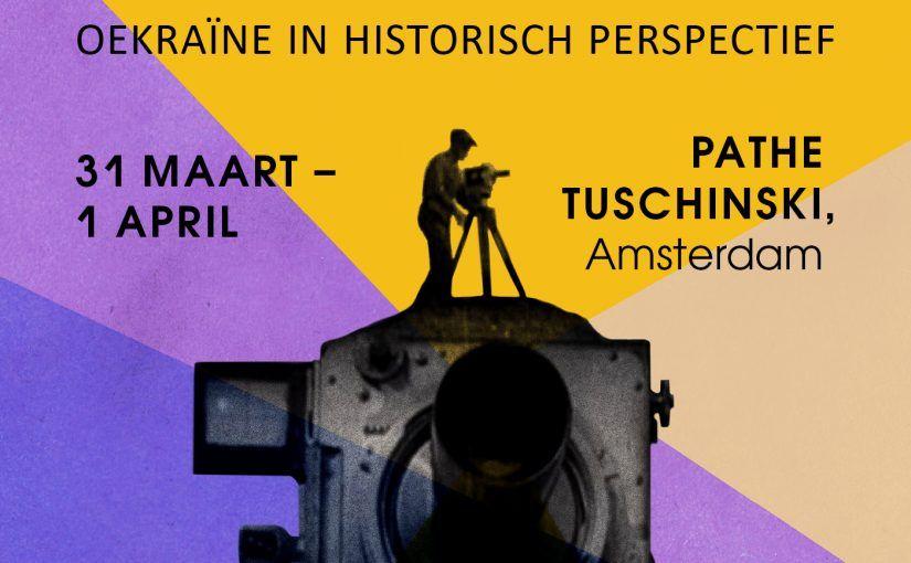 У Нідерландах в перше пройдуть дні українського кіно